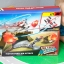 Disney Planes Fire & rescue piston peak air attack track set ของแท้ ส่งฟรี thumbnail 1
