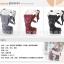 Hip Seat ยี่ห้อ I mama แบรนเกาหลี thumbnail 2