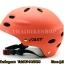 หมวกกันน็อคจักรยาน FAST FM2 thumbnail 8