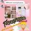 แป้งน้ำระเบิดสิว pimple pink powder by orchid ใหม่ล่าสุด จากประเทศเปรู thumbnail 5
