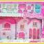 บ้านตุ๊กตากล่องใหญ่มาก อุปกรณ์เพียบ Dream Room ส่งฟรี thumbnail 2