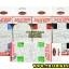 ผ้าพันแฮนด์ shorex silicone foam tape thumbnail 1