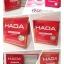 Hada Facial Mask thumbnail 3