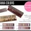 Sivana Earthtone Eyeshaadow Palette ที่สวยที่สุดรวม 12 สีใน 1 เดียว สวยแบบมีสไตร์แต่งได้ไม่เบื่อ thumbnail 1