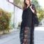 Chill-Out Soft Lace Kaftan Dress thumbnail 7