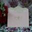 A190 การ์ดแต่งงาน 3 พับ สีชมพู thumbnail 1