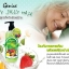 Genive Fruity Jelly Mask เจลเปลี่ยนสีผิว 270ml (สีเขียว - สำหรับผิวแพ้ง่าย บอบบาง) thumbnail 2