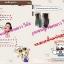 ชุดแชมพูวีนัส ฟรุ๊ตตี้ AHA สูตรDetox และเร่งผมยาว thumbnail 8