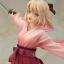 Pre-order Sakura Saber thumbnail 1