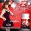Z4 Body Weight Loss ลดเซลล์ลูไลท์ แซดโฟว์ บอร์ดี้ เวท ลอส thumbnail 1