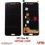 อะไหล่ หน้าจอชุด HTC One A9 งานแท้
