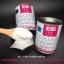 EiEi Collagen Pure White 100,000 mg. 200 g. อิอิ คอลลาเจน ตัวช่วยผิวขาวใส กระชับ อ่อนเยาว์ สุขภาพ กระดูกแข็งแรง thumbnail 1