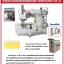 จักรลาอุตสาหกรรมระบบมอเตอร์ไดเร็คไดร์ฟ ยี่ห้อ GEMSY thumbnail 1