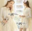 Lady Ribbon's Made Lady Poppy Sweet Delicate Embroidered Organza Shirt Dress thumbnail 2