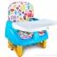 เก้าอี้ ปรับระดับได้ baby bossney ส่งฟรี thumbnail 2