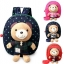 กระเป๋าเป้มีสายจูงเด็กกับตุ๊กตาหมี Winghouse thumbnail 1