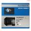 บันใดเสือหมอบชิมาโน่(SHIMANO) PD-R540-LA, (Light Action) สีดำ thumbnail 1