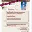 ชุดแชมพูวีนัส ฟรุ๊ตตี้ AHA สูตรDetox และเร่งผมยาว thumbnail 7