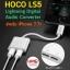 HOCO LS5 Lightning Digital Audio Converter - หัวแปลงใช้ชาร์จไฟ+ฟังเพลงพร้อมกัน สำหรับ iPhone 7,7+