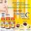 วิตามินซี ไคโต ซี Chito C dietary supplement product thumbnail 4