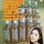 เซรั่มหัวเชื้อ วิตตามินซีเข้มข้น จูออน เปิดเผยผิวขาวเนียนนุ่ม กระจ่างใส X3 เท่า thumbnail 2