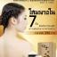 โสมนางใน Sang Kung Ginseng Whitening Body Cream 30g จินเส็ง ไวท์เทนนิ่ง บอดี้ ครีม thumbnail 2