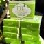 สบู่หน้าใส ชาเขียว BFC (BFC Greentea Soap) thumbnail 4