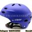 หมวกกันน็อคจักรยาน FAST FM2 thumbnail 6