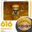 Nendoroid - Haikyuu!! Second Season: Kei Tsukishima thumbnail 7