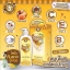 Glutathione Body White Cream By Skin2U โลชั่นกลูต้าไธโอน ผสมมะขามน้ำผึ้ง thumbnail 1