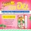 OHO Gluta White Collagen Soap สบู่ก้นขาว 100 กรัม thumbnail 2