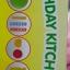 แป้งโดว์ ชุดBirthday Cake set ใหญ่ ส่งฟรี thumbnail 2