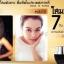 โสมนางใน Sang Kung Ginseng Whitening Body Cream 30g จินเส็ง ไวท์เทนนิ่ง บอดี้ ครีม thumbnail 5