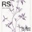 วอลเปเปอร์ ดอกไม้ EPN-F111 thumbnail 1