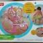 เปลสั่นอัตโนมัติ fisher price infant to toddler rocker bunny thumbnail 2