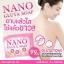 Super Nano Gluta Soap thumbnail 1