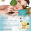 ออร่าไบร์ท วิตามินผิวขาว (Aura Bright Super Vitamin) thumbnail 2