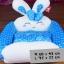 (พร้อมส่ง) ที่นอนสุนัข เบาะกระต่าย สีฟ้า thumbnail 2