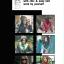 หนังสือ Enjoy Winter thumbnail 2