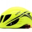 หมวกกันน็อคจักรยาน FAST รุ่น FR1 thumbnail 7