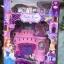 ปราสาทเจ้าหญิงกล่องใหญ่ อุปกรณ์เพียบ my castel seriesส่งฟรี thumbnail 2