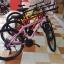 จักรยานเสือภูเขา FAST BICYCLE รุ่น S 1.1 เฟรม HITEN thumbnail 11