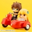 Pre-order Cu-poche:extra Motorcycle & Sidecar (Cherry Red) thumbnail 5