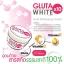 Gluta White X10 By Dream ครีมกลูต้า ไวท์X10 thumbnail 2
