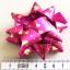 โบว์ของขวัญ 6 ชิ้นถุง 22 ซม. thumbnail 2