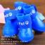 รองเท้าสุนัข รองเท้ายางกันน้ำ สีน้ำเงิน (พร้อมส่ง) thumbnail 1