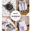 กระเป๋าเป้ สไตล์แบรนด์ ทรงขนมจีบ thumbnail 8