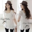 Lady White Blooming Lace Cut-shoulder Blouse thumbnail 1