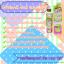 Beloft Greentea Whitening Body Lotion SPF60PA++ โลชั่นกรีนทรี thumbnail 3