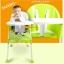 NEW เก้าอี้กินข้าวเด็กทรงสูง ปรับระดับได้และปรับเป็นโต๊ะได้ 3in1 พร้อมส่งสีชมพูส่งฟรี thumbnail 12